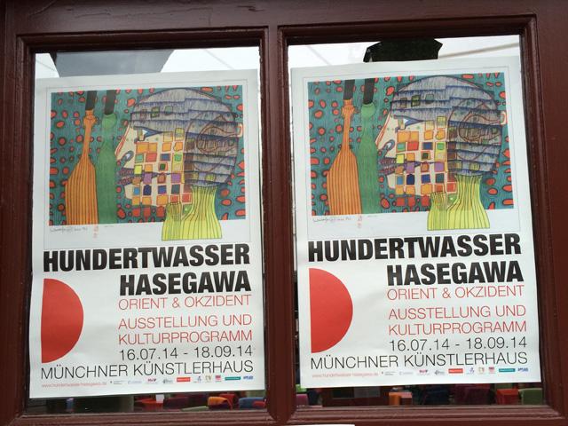 Hundertwasser Hasegawa Ausstellung