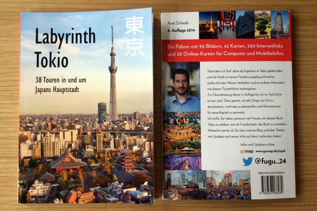 """4. Auflage """"Labyrinth Tokio"""" erschienen"""