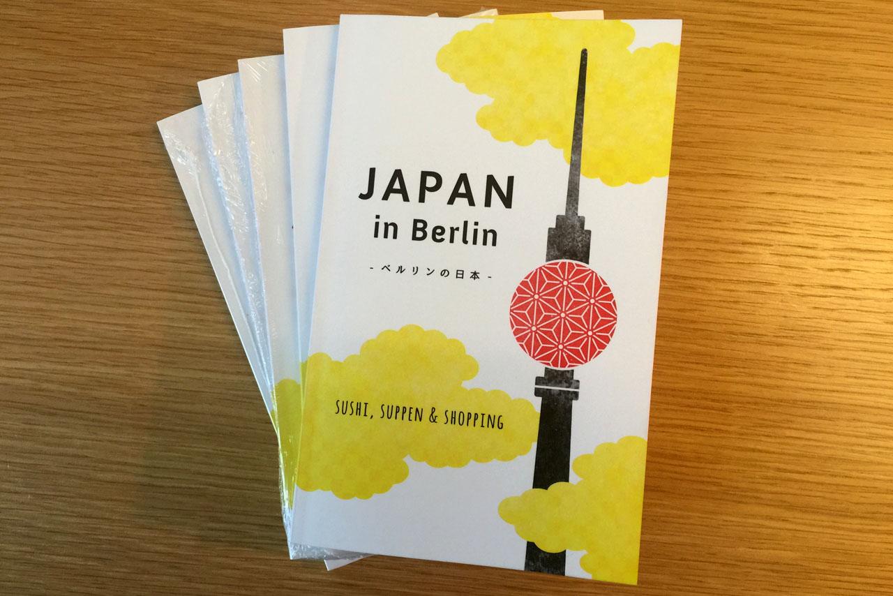 Japan-in-Berlin-Buch-Cover-Axel-Schwab-IMG_3509