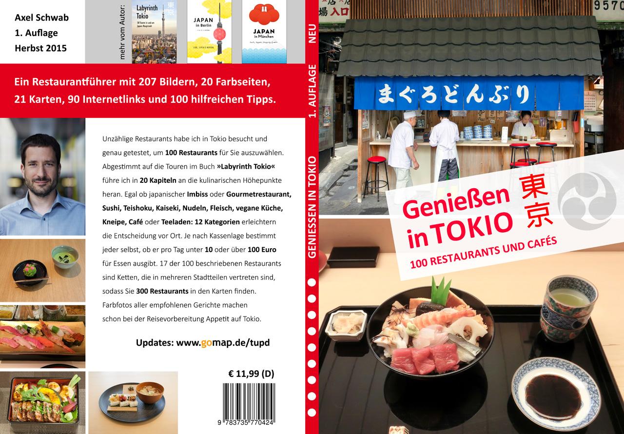 """""""Genießen in Tokio – 100 Restaurants und Cafés"""" erschienen"""