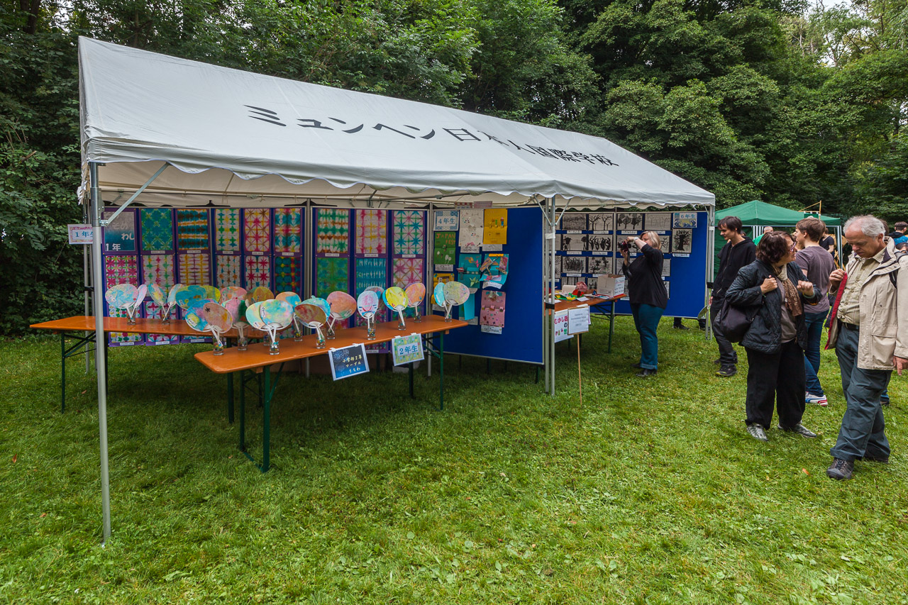 Japan-in-Muenchen-Japanfest-2016-IMG_6747