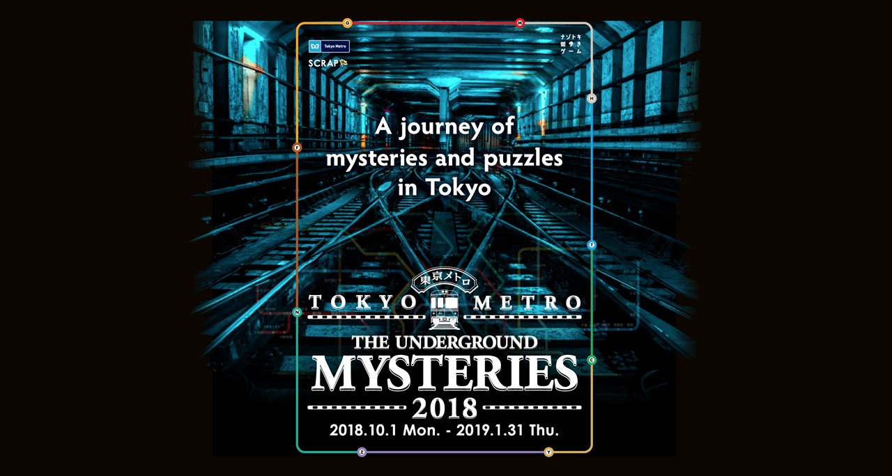 Tokyo Metro – The Underground Mysteries 2018
